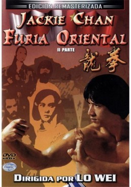 Furia Oriental II Parte (New Fist Of Fury)