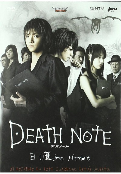 Death Note : El Último Hombre (Desu Nôto: The Last Name)