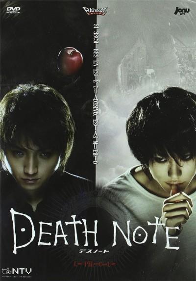 Death Note : La Película (Desu Nôto)